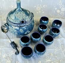 Vintage Rosenthal Set -Sangria & Fruit Punch Bowl -9 Cups -Bjorn Wiinbla... - $1,099.00