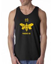 212 Gold Moth Tank Top barrel stamp breaking heisenberg bad vintage bee meth - $16.00+