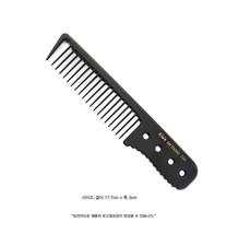 """Mijjang 704 17.7cm 6.9"""" Cutting Comb Carbon Ceramic Anti-static Non-Slip... - $17.99"""
