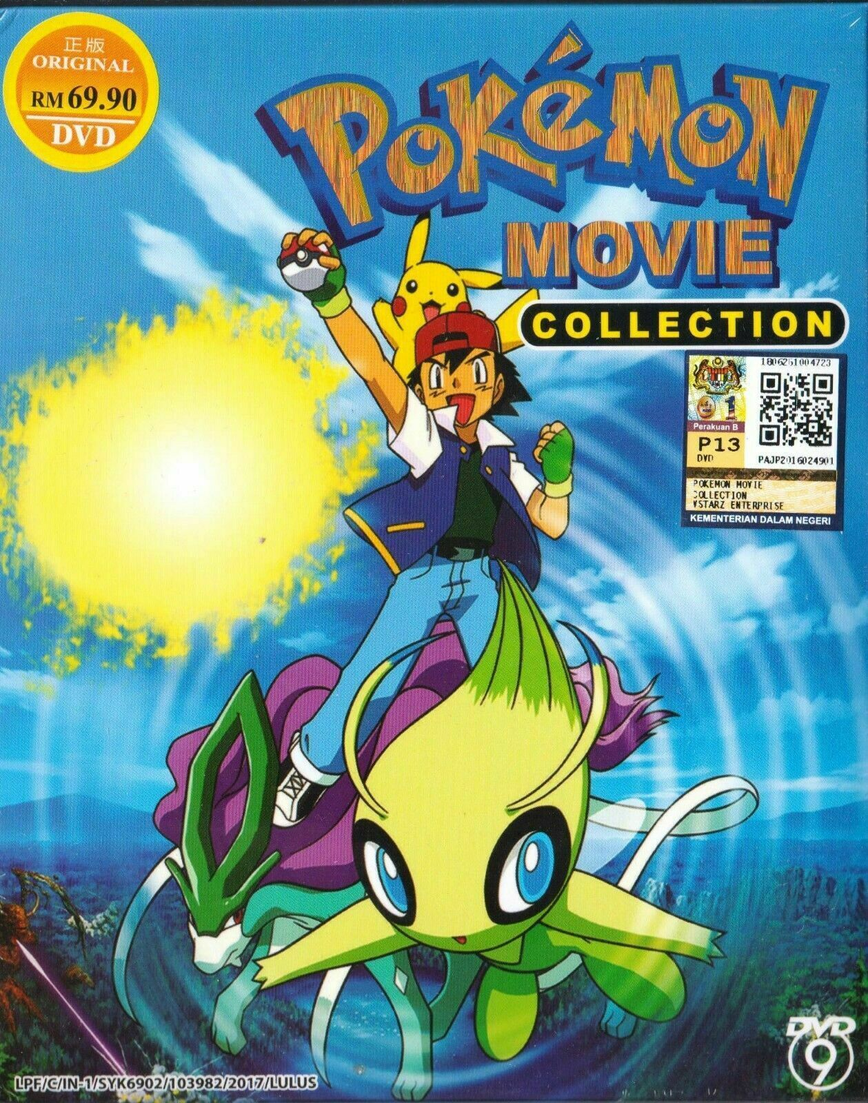 Pokemon The Movie Collection (21 Movies) DVD with English Subtitle Ship From USA