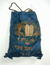 Antique Jewish Leather Tefillin Box with Bag 1926-7 Handmade Israel Judaica