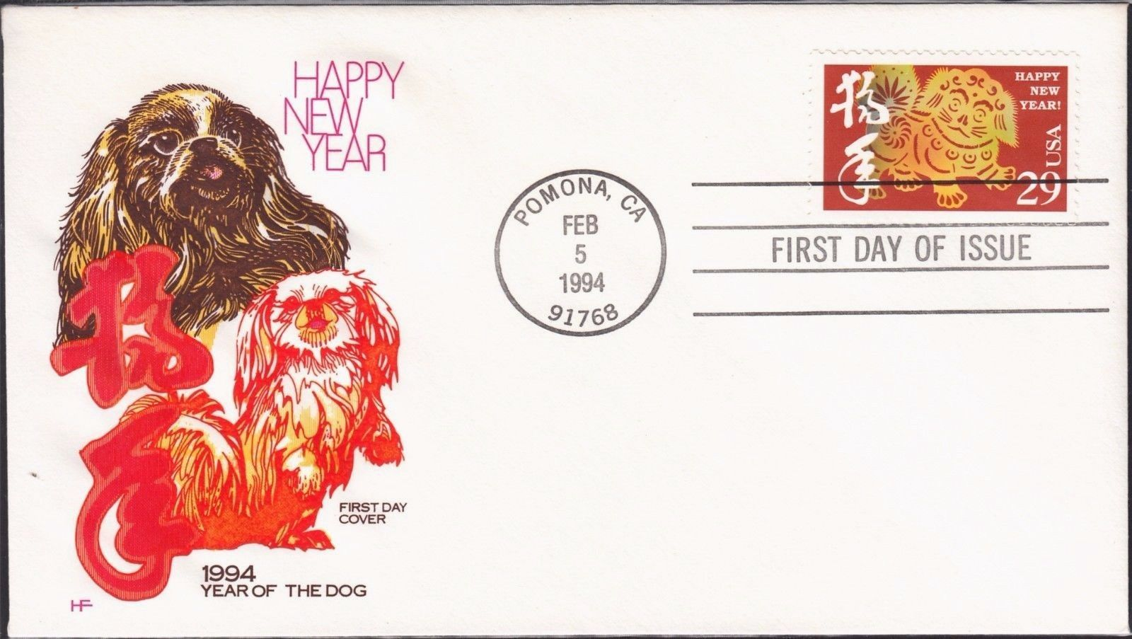 US 1994 - Lunar Year of Dog , Pekingese, and 47 similar items