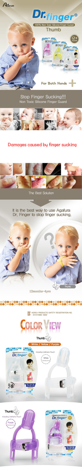 AGAPURA Teething Tots DR.FINGER / Thumb Guard for Safety Reason / 100% Non Toxic