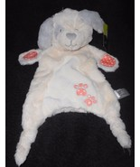 Animal Adventure Snuggle Puppy Dog Baby Plush Stuffed Animal Flat Ivory ... - $39.48