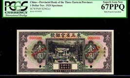 "CHINA PS2962s1 1929 1 YUAN PCGS 67PPQ ""SPECIMEN"" PAVILLION by Pool Three... - $1,895.00"