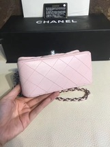 Authentic Chanel Lavender Quilted Lambskin Square Mini Classic Flap Bag SHW NEW image 6