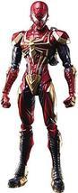 Square Enix Marvel Universe Spider-Man Variant Bring Arts Action Figure, Multico - $128.60