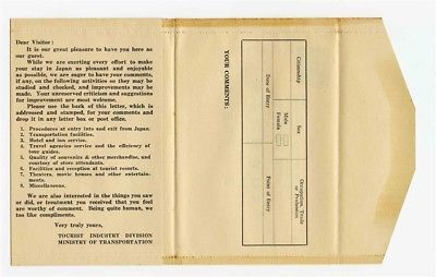 1950's Japan Tourist Industry Division Visitor Comment Form