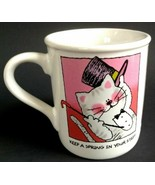 Hallmark Keep a Spring in Your Step Song in Your Heart & Smile on Your Face Mug - $6.92