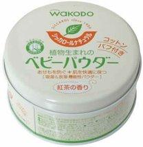 SHIKKA Roll Natural 120g baby skin care powder by WAKOUDOU
