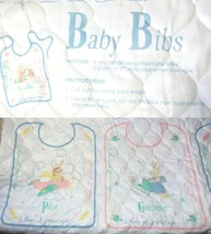 Pre-Quilted Wamsutta Baby Bibs Makes 4 When I Grow Up Fireman Pilot Artist - $16.82