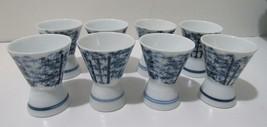 Estee Lauder Aliage Fragrance Candle Sake Cups Bamboo Pattern - $19.95