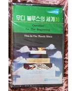 This Is the Moody Blues Part I Brand New Cassette Korean Market Question... - $19.79