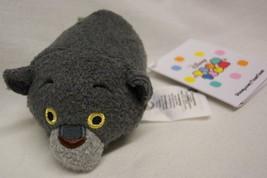 "Disney Jungle Book Tsum Tsum Bagherra Panther 3"" Plush Stuffed Animal Toy New - $14.85"