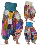 10 Vintage Silk Blend Alibaba Harem Patchwork Pants Boho Gypsy Trousers ... - $80.75