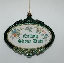 Roman Ornamental Cross Bell 3 Piece Christmas Irish Theme Ornament Set image 2