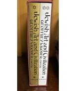 1st Edition Jewish Art and Civilization 2 Volume Set 1972 HCDJ w/Slipcase  - $23.78