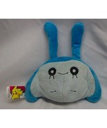 """Nintendo Pokemon MANTYKE 6"""" Bean Bag Plush STUFFED ANIMAL Toy - $19.80"""
