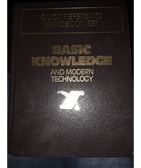 Basic Knowledge and Modern Technology quick reference handbook set - $70.00