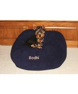 SNUGGLE BALL DOG BED FLEECE SMALL CHOOSE COLOR + PERSONALIZED with Dog's... - $49.99