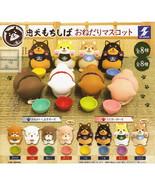 Loyal Mochi Shiba Inu Asking for Food Dog Mini Figure Collection - $11.99+