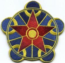 Crop circle ufo alien ET embroidered applique iron-on patch C-6 - $3.22