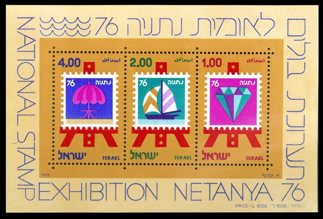 Israel601