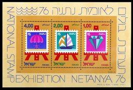 Israel Souvenir Sheet National Stamp Expo Netanya 76 Catalog Number 601 MNH