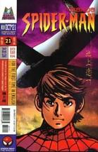 Spider-Man: The Manga #21 VF/NM 1998 Marvel Comic Book - $1.89