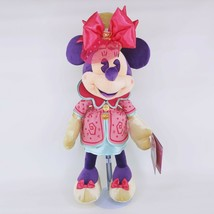 Minnie Mouse The Main Attraction Plush Mad Tea Party March Limited Release - $59.39