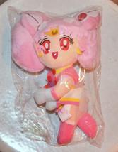 Chibimoon Chibiusa plush doll Sailor Moon SuperS stuffed toy Japanese Ba... - $44.54