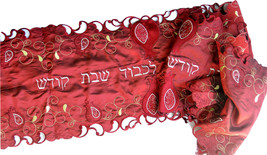New Jewish Shabbat Table Runners for Shabbat Kodesh israel Embroidery re... - $35.52