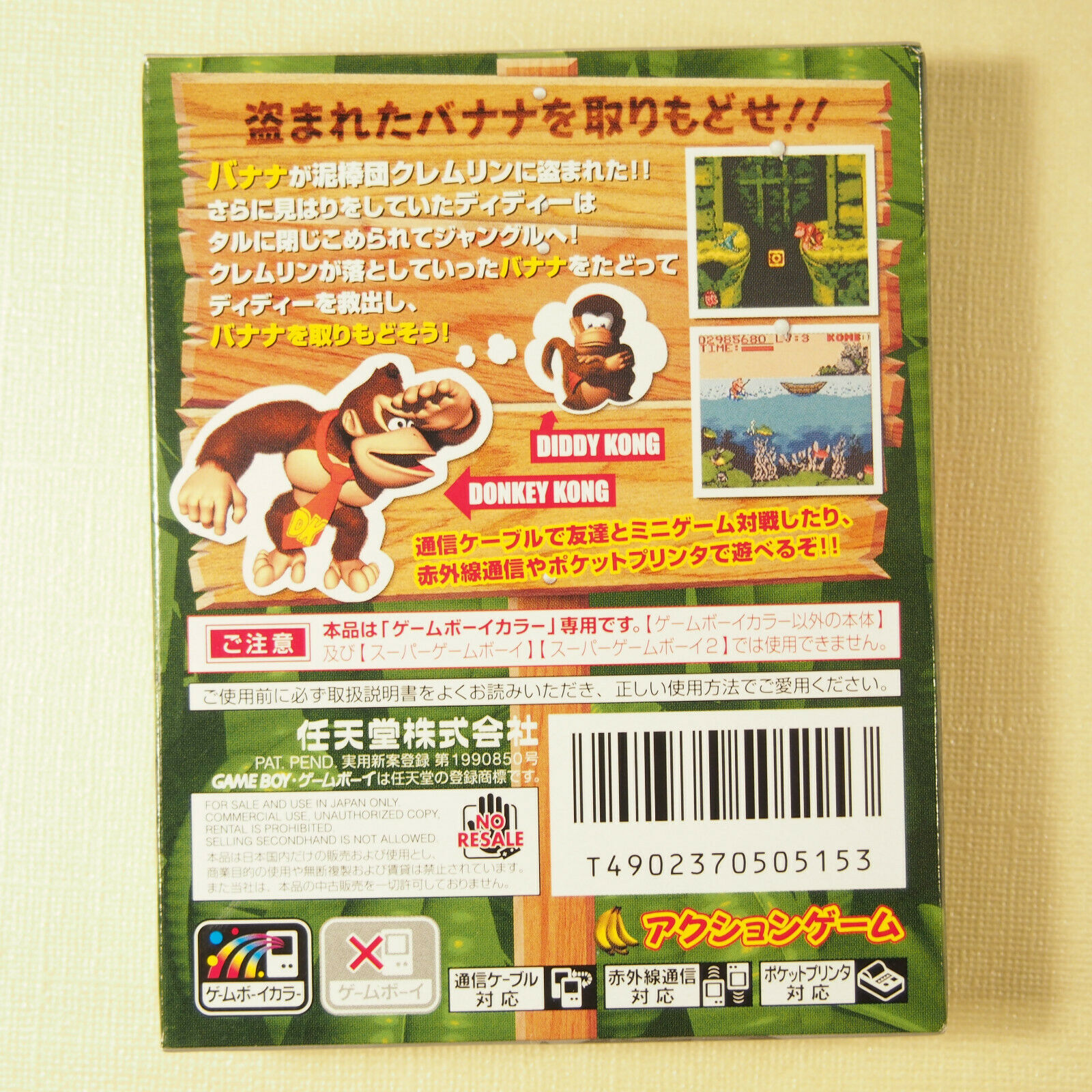 Donkey Kong 2001 Complete in Box (Nintendo Gameboy Color GBC, 2001) Japan image 3
