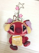 Disney Leroy Plush Doll Keychain. Music Theme. Pretty and Rare item - $19.99