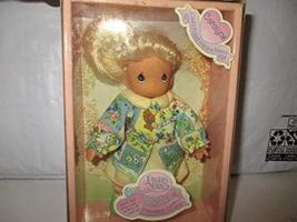 1989 Precious Moments Friendship Garden Carolyne Glad I Picked You as a ... - $39.59