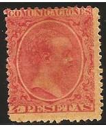 Spain 1889 Scott# 269 MH (bottom perf) - $105.00