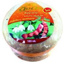 Ing-on Tamarind And Rhinacanthus Nasutus Soap 1... - $28.00