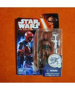 Star Wars The Force Awakens Guavian - $8.88