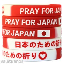 Pray for Japan Wristband Set - High Quality Silicone Bracelet Lot Japane... - $1.86+