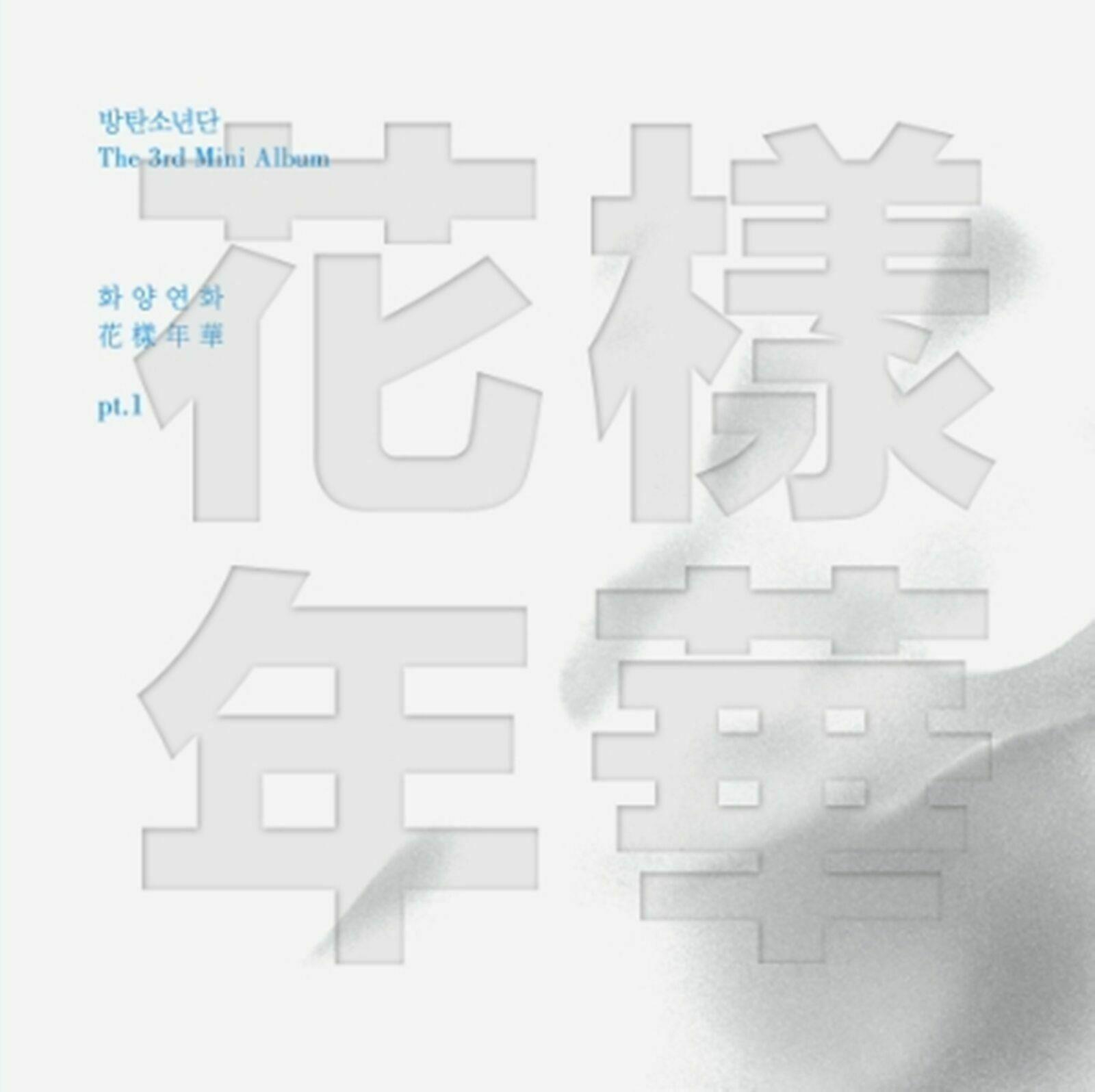 BTS PT.1 3rd Mini Album [In The Mood For Love] White Ver CD+Photobook+Photocard