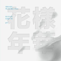 BTS PT.1 3rd Mini Album [In The Mood For Love] White Ver CD+Photobook+Photocard image 1