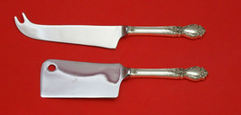 BROCADE BY INTERNATIONAL STERLING SILVER CHEESE SRVR SERVING SET 2PC HHWS CUSTOM - $119.00