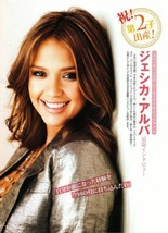 Jessica Alba teen magazine pinup clipping silver shirt The Ten dazzling smile