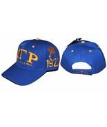 SIGMA GAMMA RHO SORORITY BASEBALL HAT CAP BLUE GOLD SIGMA GAMMA RHO HAT #3 - $22.53