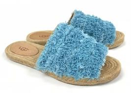 Ugg Australia Edith Slide Yarn Fringe Aqua Blue 1090849 Slides Shoes San... - $79.99