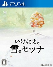 SQUARE ENIX PS4 Ikenie to Yuki no Setsuna Sony Sacrifice and Setsuna of snow - $55.56