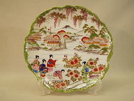 Vintage Asian Geisha Girl Dinner Plate hand painted Japanese Oriental de... - $74.25