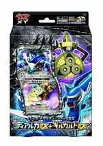 Pokemon card game XY hyper metal chain deck 60 Dialga EX + Girugarudo EX - $53.44