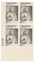 1973 8c Copernicus Plate Block of 4 US Postage Stamps Catalog Number 1488 MNH