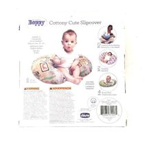The Original Boppy Support Pillow Cottony Cute Slipcover Baby Jungle Animals image 5